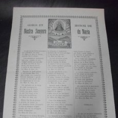 Arte: 1913 - GOZO GOIGS VIRGEN NUESTRA SEÑORA VIRGEN DE NURIA GERONA - ANGLADA - PLIEGO RELIGION. Lote 172301072