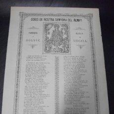 Arte: 1894 - GOZO GOIGS VIRGEN NUESTRA SEÑORA DEL REMEY URGELL LERIDA - BARCELONA HEREUS - PLIEGO RELIGION. Lote 172301442