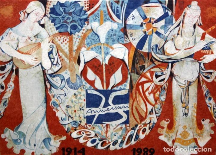 JORDI ALUMA - 75 ANIVERSARIO ROCALLA - LITOGRAFIA - 5/15 - DEDICADA A MACIA ALAVEDRA - 48 X 60 CM. (Arte - Arte Religioso - Litografías)