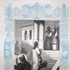 Arte: LA PRESENTACIÓN DE NUESTRA SEÑORA - GRABADO DÉCADAS 1850-1860 - BUEN ESTADO. Lote 172357109