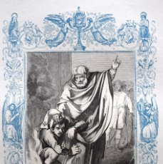Arte: SAN LEÓN, OBISPO - GRABADO DÉCADAS 1850-1860 - BUEN ESTADO. Lote 172357823