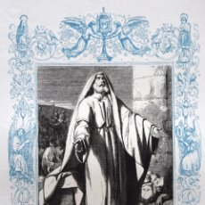 Arte: SAN JULIÁN Y CINCO MIL COMPAÑEROS MÁRTIRES - GRABADO DÉCADAS 1850-1860 - BUEN ESTADO. Lote 172357872