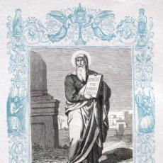 Arte: SAN ZACARÍAS, PROFETA - GRABADO DÉCADAS 1850-1860 - BUEN ESTADO. Lote 172357915