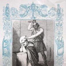 Arte: SAN SEVERO, OBISPO Y MARTIR - GRABADO DÉCADAS 1850-1860 - BUEN ESTADO. Lote 172358064