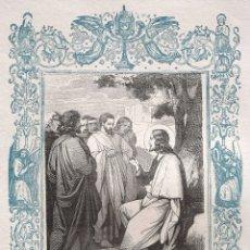 Arte: SUBIMOS A JERUSALÉN - GRABADO DÉCADAS 1850-1860 - BUEN ESTADO. Lote 172420338