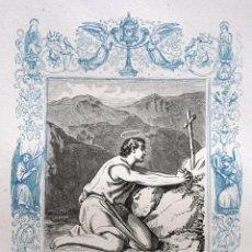 Arte: SAN SALUSTIANO, CONFESOR - GRABADO DÉCADAS 1850-1860 - BUEN ESTADO. Lote 172670168