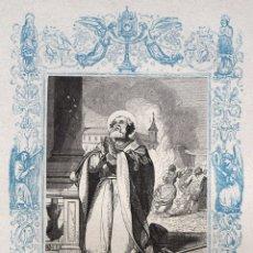 Arte: SAN MAMERTO, OBISPO Y CONFESOR - GRABADO DÉCADAS 1850-1860 - BUEN ESTADO. Lote 172670753