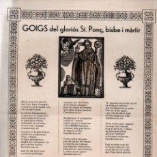 Arte: GOIGS DEL GLORIÓS ST. PONÇ (IMP. VDA. PLA, S.F.). Lote 172850925