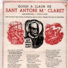 Arte: GOIGS A LLAOR DE SANT ANTONI Mª CLARET (OLESA DE MONTSERRAT, 1954). Lote 172893090