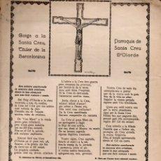 Arte: GOIGS A LA SANTA CREU D' OLORDE (COL.LECCIÓ SERVANT, 1956). Lote 172893495