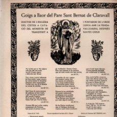 Arte: GOIGS A LLAOR DE SANT BERNAT DE CLARAVALL (TORRELL DE REUS, 1958). Lote 172893589
