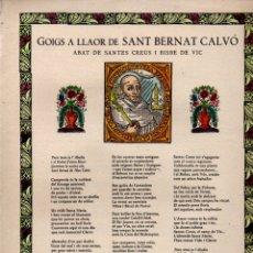 Arte: GOIGS A LLAOR DE SANT BERNAT CALVÓ (TORRELL DE REUS, 1958). Lote 172893623