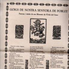 Arte: GOIGS DE NOSTRA SENYORA DE POBLET (IMP. MONÀSTICA, 1946). Lote 172893803