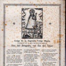 Arte: GOIGS DE LA SAGRADA VERGE MARIA ANS DEL BRUGÉS, VUI DEL SITJAR (S. D.). Lote 172894134