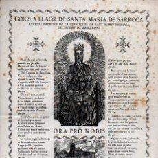 Arte: GOIGS DE SANTA MARIA DE SARROCA (VIVES I SABATÉ, 1956). Lote 172894272