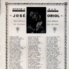Arte: GOIGS GOZOS A SAN JOSÉ ORIOL -IGLESIA DEL PINO (S .D.). Lote 172923897