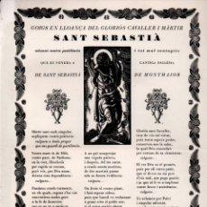 Arte: GOIGS EN LLOANÇA DE SANT SEBASTIÁ - MONTMAJOR (IMP. SALLENT). Lote 172924015