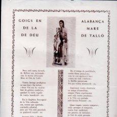 Arte: GOIGS EN ALABANÇA DE LA MARE DE DÉU DEL TALLÓ (IMP. BALMES). Lote 172924079