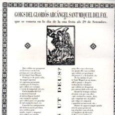 Arte: GOIGS DEL GLORIÓS ARCÀNGEL SANT MIQUEL DEL FAY (PAL.LAS, 1991). Lote 172924133