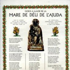 Arte: GOIGS A LLAOR DE LA MARE DE DÉU DE L' AJUDA (2005). Lote 172924267