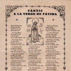 Arte: GOIGS CÀNTIC A LA VERGE DE FÀTIMA - GRÀCIA, BARCELONA, 1949. Lote 172924375