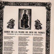 Arte: GOIGS MARE DE DÉU DE NÚRIA BARCELONA (IMP. PARELLADA, 1955). Lote 172924639