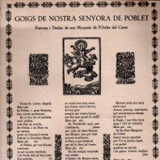 Arte: GOIGS DE NOSTRA. SENYORA DE POBLET (IMP. MONÀSTICA, 1959). Lote 172924757
