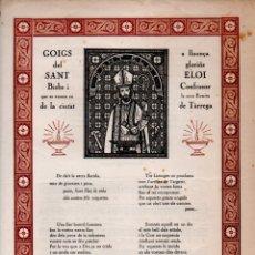 Arte: GOIGS DEL GLORIÓS SANT ELOI - TÀRREGA (IMP. CAMPS CALMET, 1951). Lote 172924994