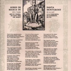 Arte: GOIGS DE NTRA. SRA. DE MONTGRONY DITA TAMBÉ DE LA LLET (IMP. BONET, 1971) ST. PERE DE GOMBRENY. Lote 172925129