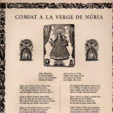 Arte: GOIGS COMIAT A LA VERGE DE NÚRIA (ED. DEL SANTUARI, 1957). Lote 172925433