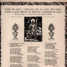Arte: GOIGS DEL CLUB ALPÍ DE NÚRIA A SANT BERNAT DE MENTHON (ED. DEL SANTUARI, 1958). Lote 172925542