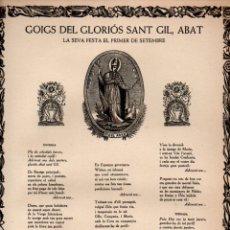 Arte: GOIGS DEL GLORIÓS SANT GIL ABAT (ED. DEL SANTUARI DE NÚRIA, 1956). Lote 172925620