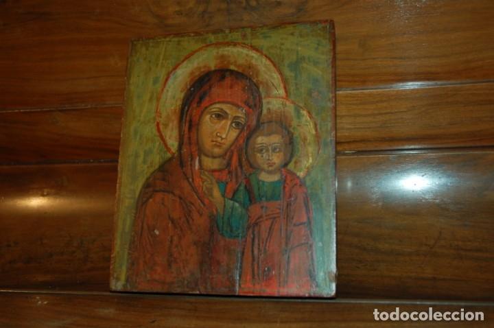 ICONO (Arte - Arte Religioso - Pintura Religiosa - Otros)