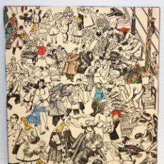Arte: RICARDO OPISSO -LITOGRAFIA COLOREADA A MANO - LAS RAMBLAS.. Lote 173021568