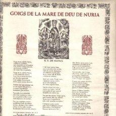 Arte: GOIGS DE LA MARE DE DEU DE NURIA, SERIE NURIA Nº 5 NADAL 1965. Lote 173559038