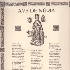 Arte: GOIGS AVE DE NÚRIA - SANTUARI DE NÚRIA 1962 IMPR EUSEBI BENAGES FOLIO EDICIÓ DEL SANTUARI DE NÚRIA. Lote 173627245