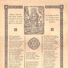 Arte: GOIGS SANT PERE APOSTOL 1956. Lote 173627932
