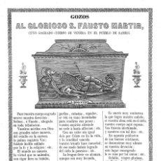 Arte: GOZO SAN FAUSTO MARTIR. Lote 173725238