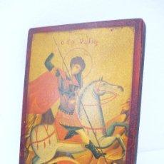 Arte: ICONO COPIA SOBRE TABLA 22X16.( ARTE BIZANTINO). Lote 173927230
