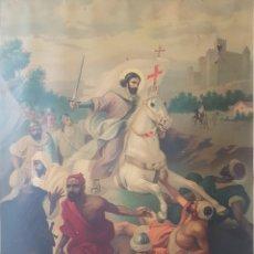 Arte: SANTIAGO MATA MOROS - LITOGRAFÍA SUIZA K.F.Z.SIGLO XIX.TITULADA.. Lote 173940462