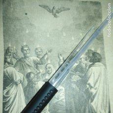 Arte: 1881 ANTIGUO GRABADO MINIATURA RELIGIOSO - VENIDA DEL ESPIRITU SANTO -. Lote 174266730