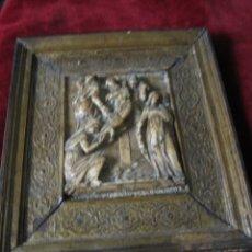 Arte: DESCENDIMIENTO. ALABASTRO DE MALINAS. SEGUNDA MITAD DEL S. XVI. CON MARCO ORIGINAL. Lote 174395149