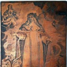 Arte: PLANCHA DE COBRE GRABADO SANTA CATALINA DE SIENA VALLADOLID DE VENTURA DE AGREDA 1767 SIGLO XVIII. Lote 174490129