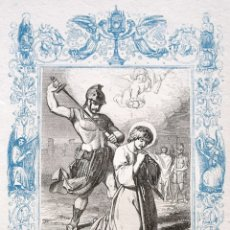 Arte: SAN VICENTE, MARTIR - GRABADO DÉCADAS 1850-1860 - BUEN ESTADO. Lote 174522595