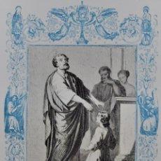 Arte: SAN VALENTÍN, PRESBÍTERO Y MARTIR - GRABADO DÉCADAS 1850-1860 - BUEN ESTADO. Lote 174522820
