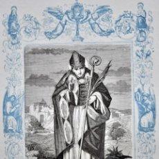 Arte: SAN JULIÁN, OBISPO DE CUENCA - GRABADO DÉCADAS 1850-1860 - BUEN ESTADO. Lote 174523154
