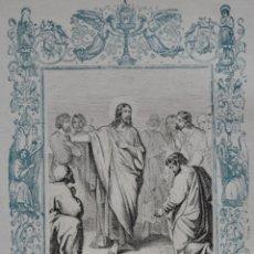 Arte: PREDICACIÓN UNIVERSAL - GRABADO DÉCADAS 1850-1860 - BUEN ESTADO. Lote 174523560