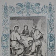 Arte: LA MAGDALENA A LOS PIES DE JESÚS - GRABADO DÉCADAS 1850-1860 - BUEN ESTADO. Lote 174523705