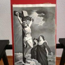 Arte: CUADRO REALIZADO EN SEDA NATURAL AÑOS VEINTE SEGUN TECNICA JACQUARTRD. Lote 174554439