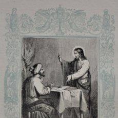 Arte: NO SE PUEDE SERVIR A DOS AMOS - GRABADO DÉCADAS 1850-1860 - BUEN ESTADO. Lote 174649317